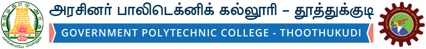 Government Polytechnic College - Thoothukudi
